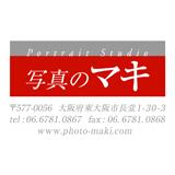 写真のマキ_ロゴ